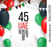 united arab emirates uae 45... | Shutterstock .eps vector #506125039