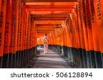 kyoto  japan   2016 september 9 ... | Shutterstock . vector #506128894