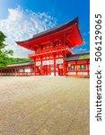 clear blue sky  main front gate ... | Shutterstock . vector #506129065