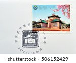 china   circa 2014  a stamp... | Shutterstock . vector #506152429