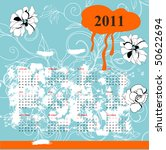 calendar with flowers for 2011 | Shutterstock .eps vector #50622694