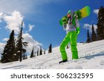 girl snowboarder on a mountain... | Shutterstock . vector #506232595