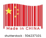made in china. barcode. | Shutterstock .eps vector #506237101