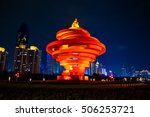 qingdao  china  22 09 2015. 4th ... | Shutterstock . vector #506253721