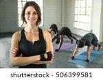 confident cheerful beautiful... | Shutterstock . vector #506399581
