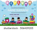 kids diploma certificate... | Shutterstock .eps vector #506439205
