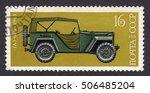 Ussr   Circa 1975  A Stamp...