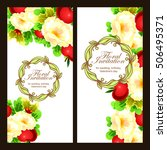 romantic invitation. wedding ... | Shutterstock .eps vector #506495371