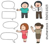 vector set of people talking | Shutterstock .eps vector #506511025