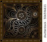 vector abstract doodle pattern. ... | Shutterstock .eps vector #506546611