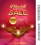 diwali festival promotional... | Shutterstock .eps vector #506548561