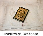 quran and rose | Shutterstock . vector #506570605