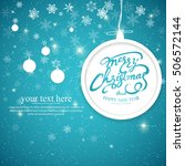 vintage merry christmas and... | Shutterstock .eps vector #506572144