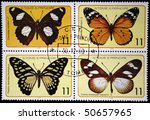 Small photo of SAO TOME E PRINCIPE - CIRCA 1979: Stamps printed in Sao Tome e Principe shows butterfly Charaxes monteiri, Papillio leonidas thomasius, Crenis boisduvali insularis, circa 1979