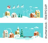 winter town snowy street. urban ... | Shutterstock .eps vector #506592169