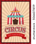 striped tent of carnival design | Shutterstock .eps vector #506607859