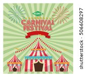 striped tent of carnival design | Shutterstock .eps vector #506608297