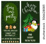 invitation on christmas party... | Shutterstock .eps vector #506628085