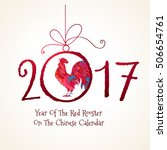 vector illustration of rooster  ... | Shutterstock .eps vector #506654761