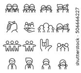 friendship   friend icon set in ... | Shutterstock .eps vector #506666227