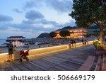 hong kong  china   oct. 30 ... | Shutterstock . vector #506669179