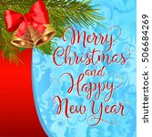 christmas and new year lettering | Shutterstock .eps vector #506684269