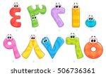 arabic numbers | Shutterstock .eps vector #506736361