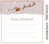 christmas santa claus  merry... | Shutterstock .eps vector #506744131