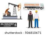 worker concept. detailed... | Shutterstock .eps vector #506810671