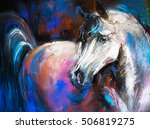 pastel painting on a cardboard.    Shutterstock . vector #506819275