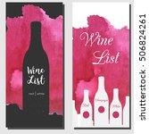 wine list design template.... | Shutterstock .eps vector #506824261