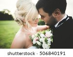 wedding  beautiful romantic... | Shutterstock . vector #506840191