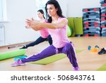 fit women doing side lunges ... | Shutterstock . vector #506843761