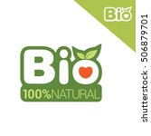 bio label or badge with leaves... | Shutterstock .eps vector #506879701