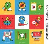 linear flat brainstorm  premium ... | Shutterstock .eps vector #506882779