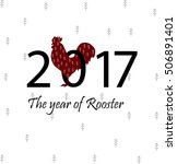 the year of rooster. red... | Shutterstock .eps vector #506891401