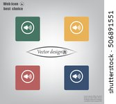 sound icon  vector illustration.
