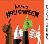 flat design happy halloween... | Shutterstock .eps vector #506902195