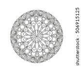 outline mandala for coloring... | Shutterstock .eps vector #506915125