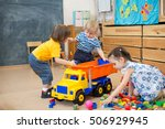 two kids conflict for toy truck ... | Shutterstock . vector #506929945