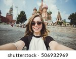 pretty young woman tourist... | Shutterstock . vector #506932969