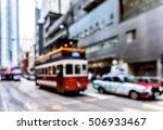 blur street background on hong...   Shutterstock . vector #506933467
