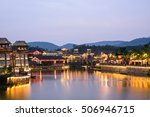 changzhou oriental salt lake... | Shutterstock . vector #506946715