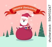 santa claus sit on red sack... | Shutterstock .eps vector #506953267