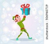 Christmas Elf Boy Cartoon...