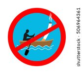 forbidden to smoke on boat. red ... | Shutterstock .eps vector #506964361