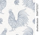 seamless pattern with... | Shutterstock .eps vector #506972317