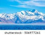 tsomoriri wetland conservation... | Shutterstock . vector #506977261