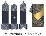 vector wedding card laser cut... | Shutterstock .eps vector #506977495