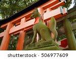 Stone Dog  Komainu  In Front O...